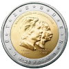 2 Euro Luxembourg 2005