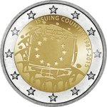 2 euro common commemorative coin 2015 European Flag