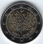 2 Euro Estonia 2020-1 peace of Tartu